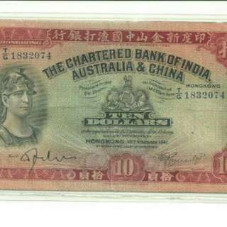 $5 & $10 notes from The Chartered Bank of India Australia and China