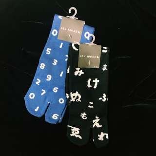 日本京都品牌SOU•SOU日本製長筒襪 足袋襪 二指襪 文字 數字襪