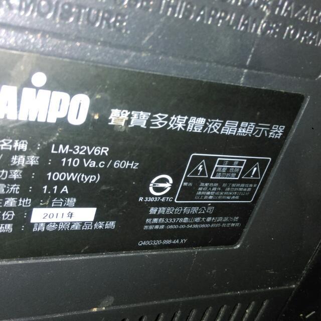 聲寶32吋高畫質LCD液晶電視
