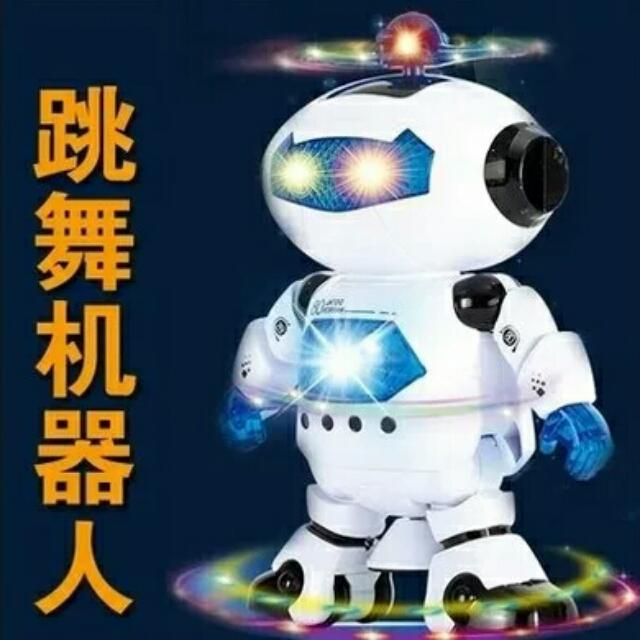 電動機器人