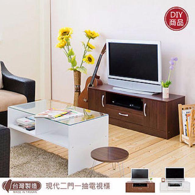 二門一抽電視櫃-二色可選  限時搶購中
