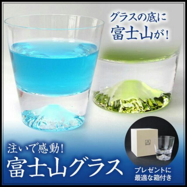 新年伴手禮~ 全新未拆~田島硝子 純手工製富士山杯