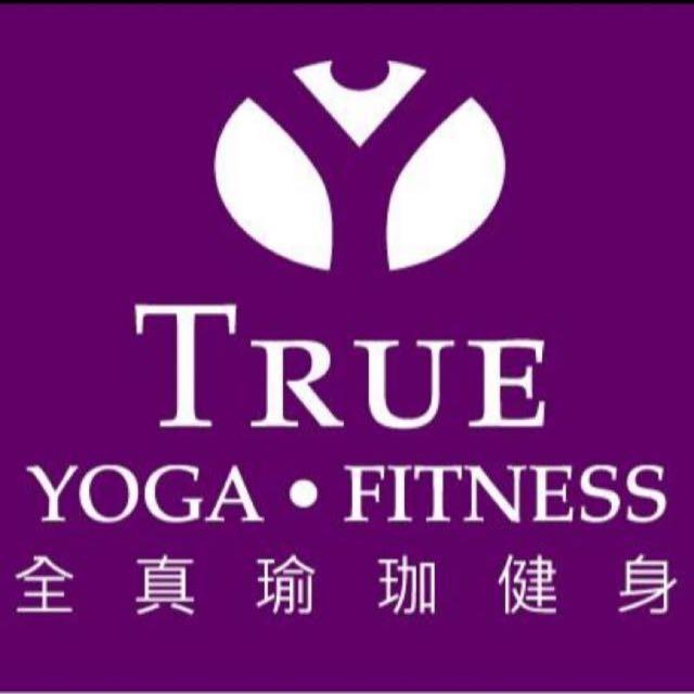 急!全真 True Fitness Yoga 會員轉讓 古亭店