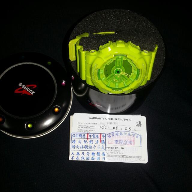 G-Shock (GA-110B-3DR)