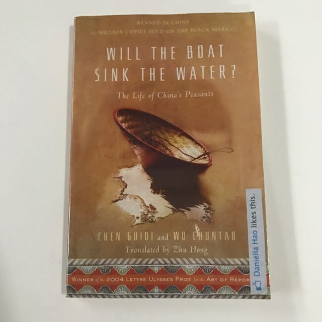 Will The Boat Sink The Water? By Chen Guidi And Wu Chuntao
