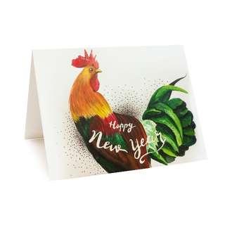 New Year Postal Card