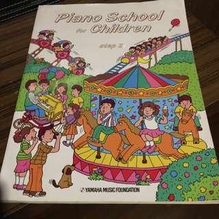 Yamaha Piano School For Children Book Step 2