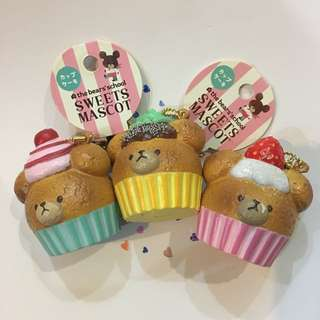 Bear's School Cupcake Squishy
