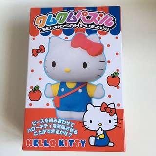 3D Jigsaw Puzzle - Hello Kitty