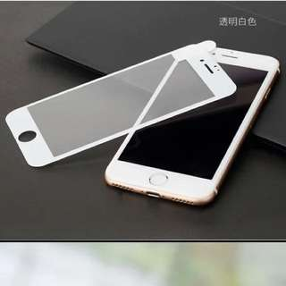 Anti blue light! Screen protector with soft edge iphone 7 (3D tempered glass)