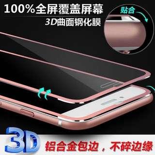 🎀Sis.Sis🎀iphone6/6plus/7/7plus玻璃鋼化膜 防爆不碎邊前後保護膜 金屬邊全屏手機貼膜