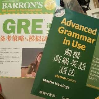 GRE preparation book & Advanced Grammar in Use