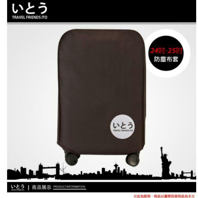 日本伊騰24-25 通用行李箱防塵套