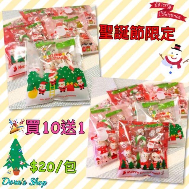 聖誕節限定糖果