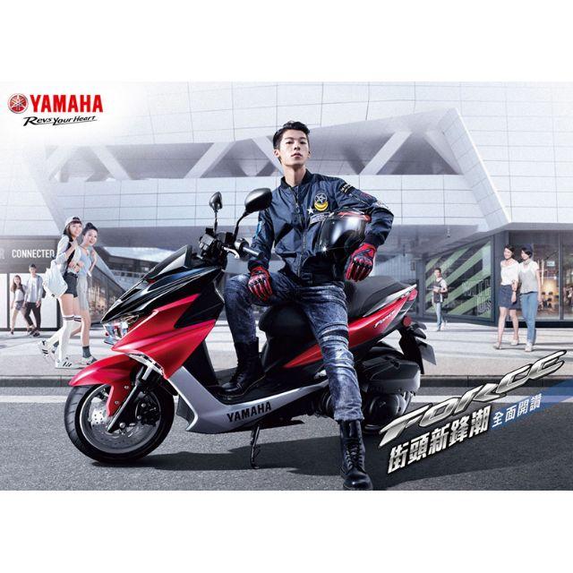 山葉 YAMAHA FORCE 155cc 雙碟 水冷引擎 OBD裝置 全新機車 未領牌車 全省可託運 汰舊換新貨物稅
