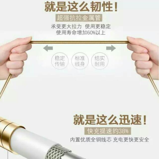 Usb快充線 Iphone 安卓 鋁合金線材 交換禮物