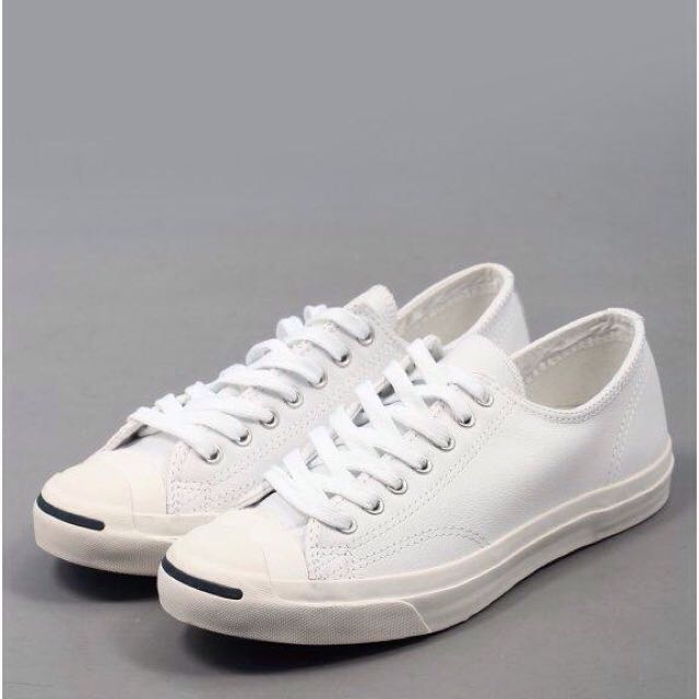 4fc6115f4d345d White Converse Chuck Purcell Leather