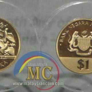 Coin 30 Anniversary MERDEKA Limited Edition