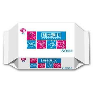 🎉現貨🎉台農80抽濕紙巾