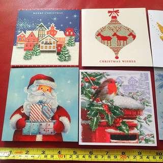 Xmas cards (with envelopes) 8pcs/set