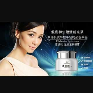 Tst Eye Cream (Full Size)