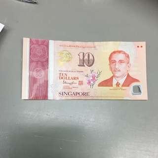 SG50 Notes