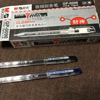 晨光黑/藍色極幼原子筆