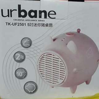 五吋粉紅豬桌用電扇(全新)出清價399
