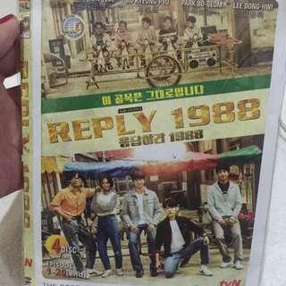 Replay 1988