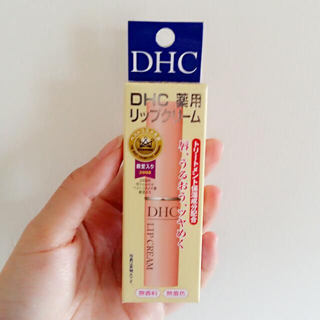 🐶【全新】DHC橄欖護唇膏