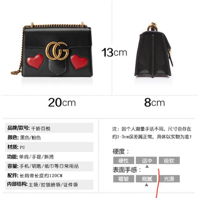 085a2194b8f1 Gucci Inspired GG Marmont Bag, Luxury, Bags & Wallets on Carousell