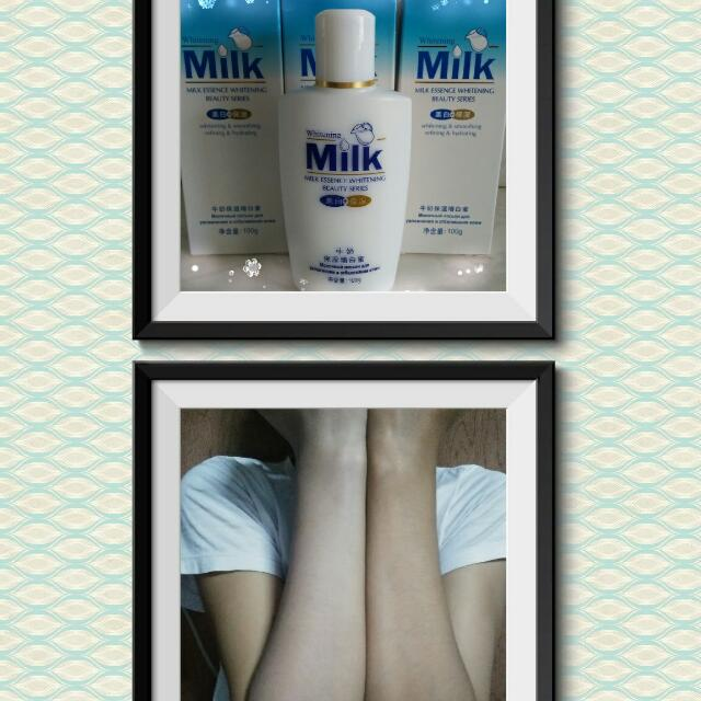 Milk Essence Lotion