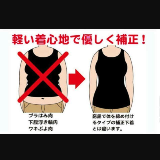 Munafie Slimming Camisole