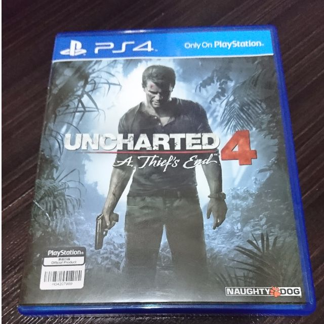 Reserved: Uncharted 4: A Thief's End (PS4)