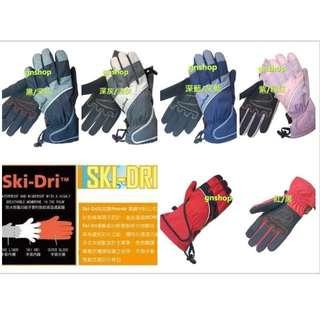 Snow Travel 雪之旅 AR-73 (可觸控) 防水透氣保暖手套