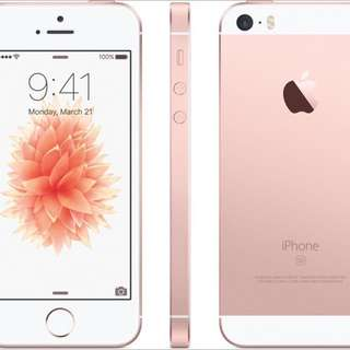 Rose Gold iPhone 5SE