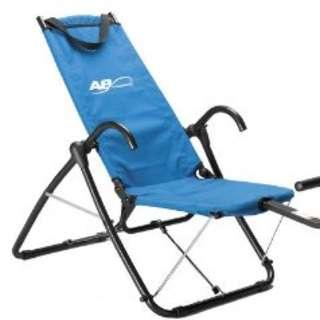 Ab Loung Chair