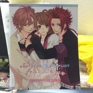 Brothers Conflict Passion Pink Game Guide