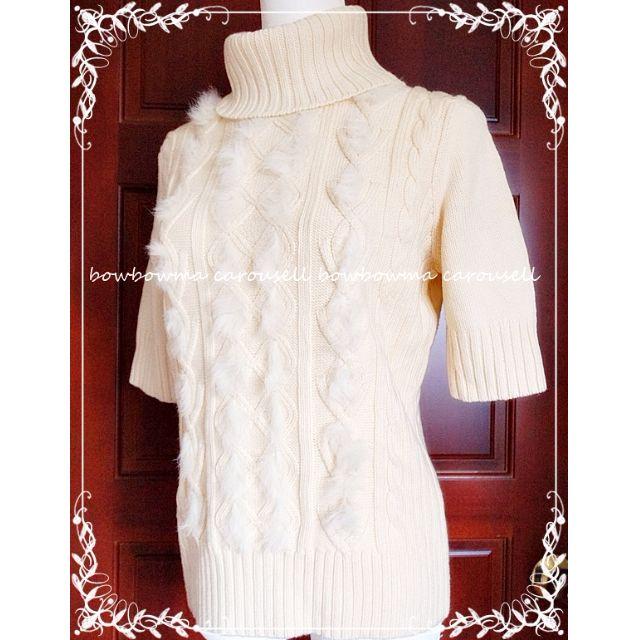 專櫃全新!UNTITLED Extra Fine Wool Top 優雅柔軟純羊毛上衣