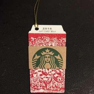 Starbucks Gift Card 2016 X'mas Cup Edition