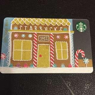 Starbucks Gift Card 2016 X'mas Edition