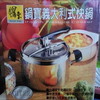 鍋寶義大利快鍋