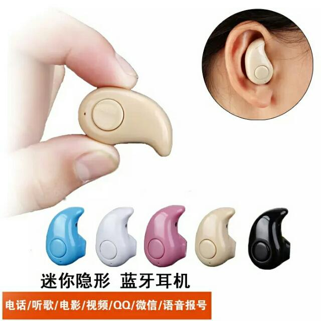 【For One Ear】Bluetooth Headset