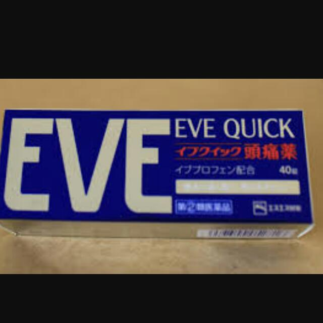 (現貨)日本EVE止痛藥