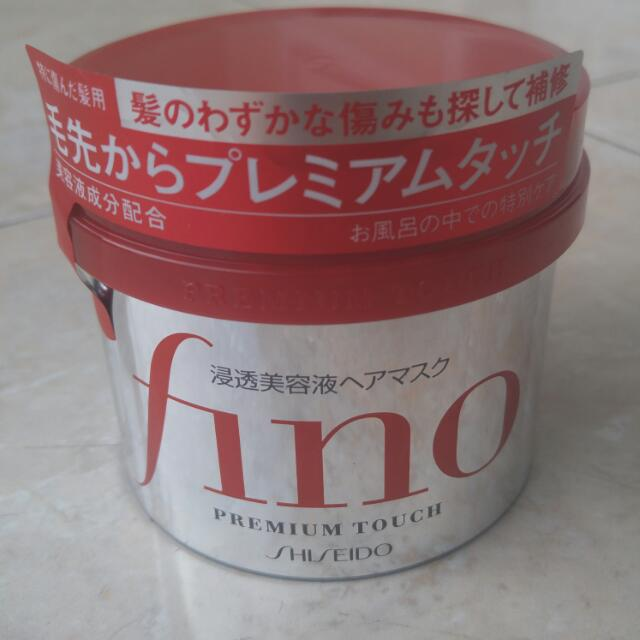 Fino Hair Mask By Shiseido