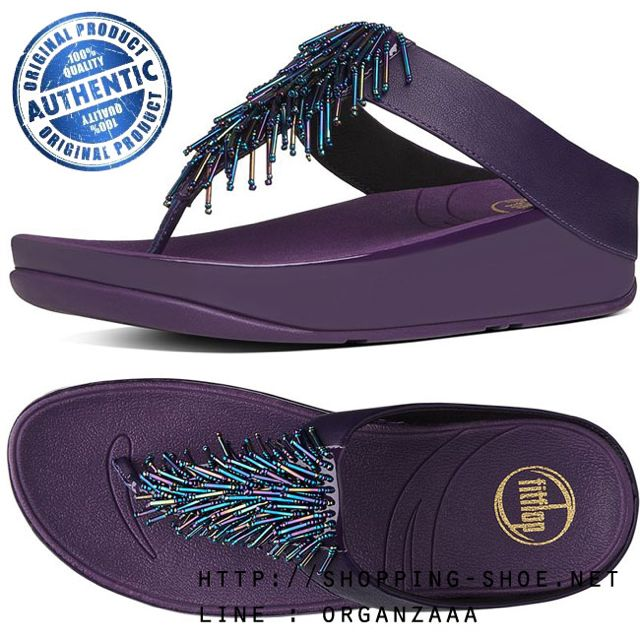 Fitflop Cha Cha Pomp Purple