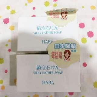 🚚 HABA純淨絹泡石皂