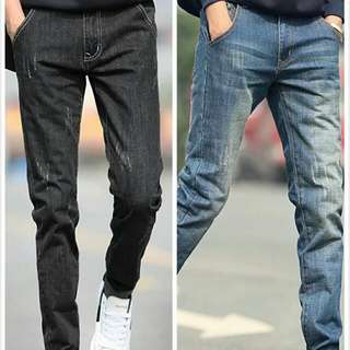 PO Korean Style Jean Pants