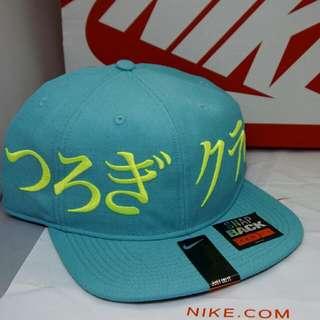 Nike QT S+ ROSHE PRO Snapback Cap
