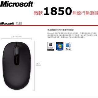 全新微軟Microsoft 1850無線Wireless 滑鼠Mouse